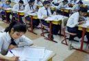 BSEB बिहार बोर्ड इंटरमीडिएट परीक्षा 2021 के छात्रों को बड़ी राहत, अब जूते-मोजे पहनकर दे सकेंगे परीक्षा
